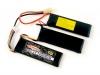 LiPo NanoPack 2100mAh 11.1V 20-30C Universal 3