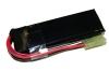 LiPo NanoPack 2100mAh 7.4V 20-30C