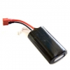 6,6V 1100mAh A123 / Mini-type