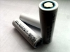 Li-Ion DLG (H) INR18650 3200mAh (6.4A)