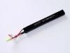 LiPo NanoPack 1300mAh 11.1V 20-30C