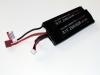LiPo NanoPack 2100mAh 11.1V 20-30C Universal 2+1