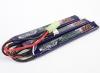 Turnigy NANO-TECH 11.1V 1200mAh 25-50C Universal 3